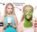 Фотография в Красота и здоровье Косметические услуги Косметическая процедура по нанесению профессиональной в Москве 950