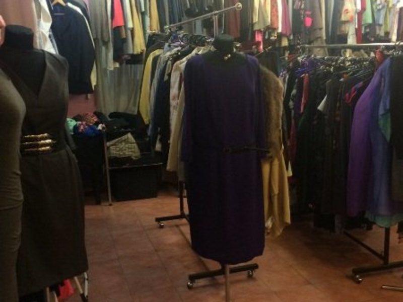 Комиссионный Магазин Одежды В Москве