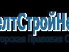 Фотография в Недвижимость Агентства недвижимости ООО РиелтСтройНедвижимость поможет Вам в Можайске 1000