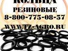 Фотография в   Кольца резиновые. Оптом и в розницу от 1 в Ростове-на-Дону 3