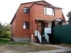 Фото в   Продается двухэтажный кирпичный дом (дуплекс) в Наро-Фоминске 6100000