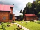 Скачать бесплатно фото Дома Зимний дом в СНТ Луч Можайский район 66400374 в Можайске