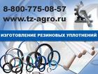 Уникальное изображение  Изготовление торцевых уплотнений 34409252 в Муравленко