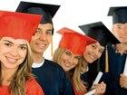Смотреть фото Курсовые, дипломные работы Курсовые, контрольные, дипломные работы на заказ 38592704 в Мурманске