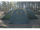 Уникальное фотографию Рыбалка Палатка кемпинговая Talberg Base Super 9 38858080 в Мурманске