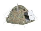 Уникальное фотографию Рыбалка Универсальная палатка УП-2 мини с распашной дверью 59780349 в Мурманске