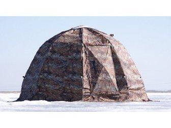 Скачать фотографию Товары для туризма и отдыха Универсальная палатка УП 2 с печкой Берег 0,8мм, нержавеющая сталь 26860692 в Мурманске