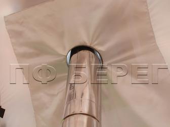 Новое foto Товары для туризма и отдыха Универсальная палатка УП 2 с печкой Берег 0,8мм, нержавеющая сталь 26860692 в Мурманске