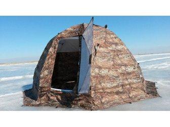 Смотреть изображение Товары для туризма и отдыха Универсальная палатка УП-5 М 30886201 в Мурманске