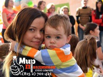 Увидеть фотографию Организация праздников Организация детских праздников 32828705 в Мурманске
