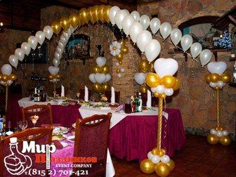 Просмотреть фото Организация праздников Организация юбилеев и корпоративов 32828727 в Мурманске