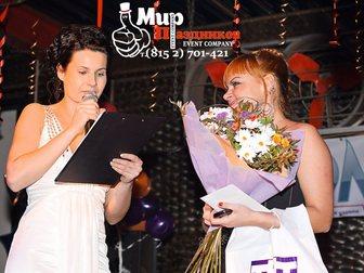 Увидеть фото Организация праздников Ведущая Александра Райс 32828742 в Мурманске