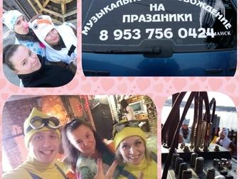 Новое изображение  Диджей на праздники 37652802 в Мурманске