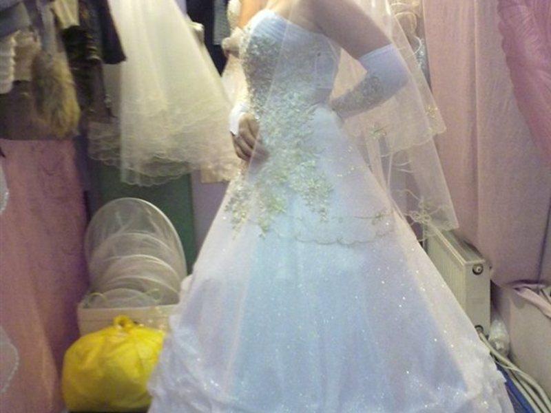 Свадебное Платье Купить В Мурманске