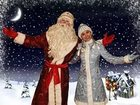 Фото в   Предлагаем услуги поздравления от деда Мороза в Муроме 1000