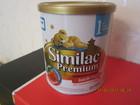 Увидеть изображение Товары для новорожденных Детская смесь Similak premium 1 39291844 в Муроме
