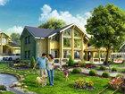 Скачать фотографию  Товары для отдыха и благоустройства дома, садового участка, 39771998 в Муроме