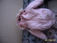 Недорогая детская одежда для девочки Продам недорого верхнюю одежду для девочки
