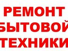 Скачать изображение Плиты, духовки, панели Ремонт на дому, установка, подключение 34078275 в Мытищи