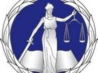 Изображение в Услуги компаний и частных лиц Юридические услуги Адвокат Барсукова Э. Н. - представление интересов в Мытищи 1000