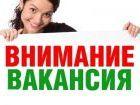 Свежее фотографию Работа на дому вакансия для целеустремленных людей 39125011 в Мытищи
