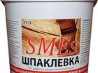 Скачать foto Строительные материалы Шпаклевка по дереву SMEs от производителя 61870540 в Мытищи