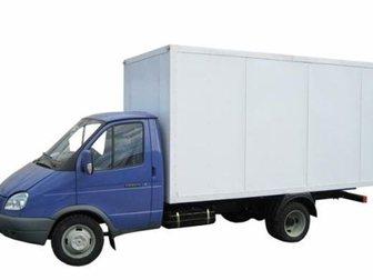 Скачать изображение Транспорт, грузоперевозки Транспортные услуги любой сложности: Переезды:квартирные, офисные, дачные, Грузчики, Такелаж, Низкие цены, 33106597 в Мытищи