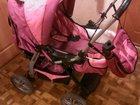 Новое фотографию  коляска трансформер для девочки 34146010 в Набережных Челнах