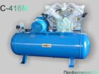 Увидеть foto Компрессор ремонт компрессора С-416М(Бежецк) 37972888 в Набережных Челнах