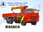 Свежее foto Автострахование  43118, Номер ( знак) модификации КАМАЗ 76504409 в Набережных Челнах