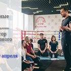 Обучение фитнес-тренер