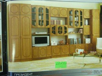 Свежее изображение Мебель для гостиной Стенка мебельная 32722589 в Набережных Челнах