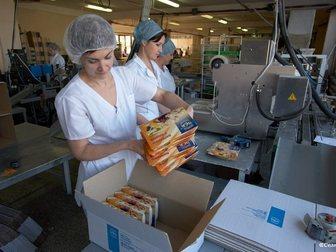Смотреть фотографию  упаковщицы, грузчики и разнорабочие 32762431 в Набережных Челнах