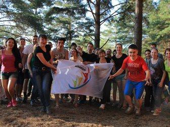 Новое фотографию  Сплоти свой коллектив с Веревочным городом Тарзан 34685380 в Набережных Челнах