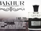 Фотография в   Магазин парфюмерных масел предлагает широкий в Москве 500