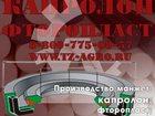 Фото в   Фторопласт труба, Капролон стержни, паронит, в Нальчике 171
