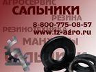 Увидеть фото  Импортный сальник 35137958 в Нальчике