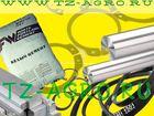 Скачать бесплатно foto  цемент белый купить 35292712 в Нальчике