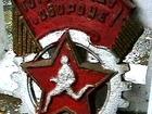 Уникальное фото Разное Знак ГТО - литье из чугуна 37275234 в Нальчике