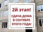 1-к квартира, 31 м?, 1/4 эт.
