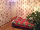 Скачать бесплатно изображение Аренда жилья Сдается приличная двухкомнатная квартира  п, Молодежный 32627587 в Наро-Фоминске