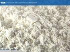 Смотреть изображение Строительные материалы Микрокальцит,мрамор молотый от завода-производителя URALZSM 33018839 в Наро-Фоминске
