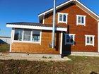 Изображение в Загородная недвижимость Загородные дома куплю дом в подмосковье    Продам добротный в Наро-Фоминске 3300000