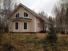 Скачать бесплатно фотографию Загородные дома купить дом в деревне подмосковье 33978012 в Наро-Фоминске