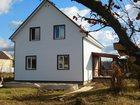 Увидеть изображение Загородные дома дом в деревне куплю 33978050 в Наро-Фоминске
