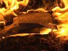 Изображение в Строительство и ремонт Другие строительные услуги Уничтожение документов методом сжигания, в Наро-Фоминске 30000