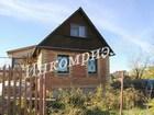 Изображение в Недвижимость Продажа домов Продается благоустроенная дача недалеко от в Наро-Фоминске 0