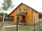 Фотография в   Предлагается новый загородный дом в живописном в Наро-Фоминске 2000000