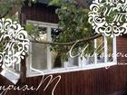 Увидеть фото Загородные дома Дача д, Могутово 50 кв м в 10 км, от города Наро-Фоминск, 65 км от г, Москва 36818093 в Наро-Фоминске