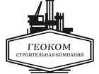 Скачать бесплатно фото  Строительные и отделочные работы + система безопасности (в подарок) 38453830 в Наро-Фоминске